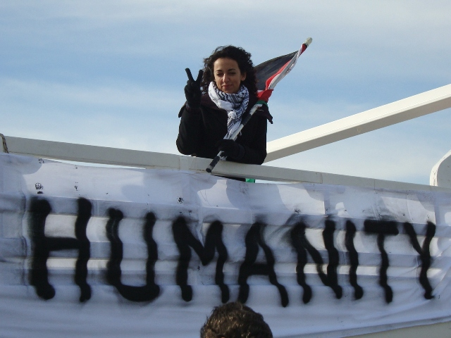 Free Gaza organizer Huwaida Arraf, aboard the Spirit of Humanity (January 2009)